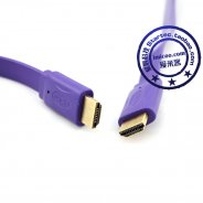 Cable for digital TV