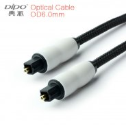 Digital output cable